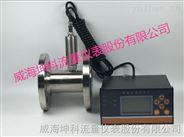 本安型智能液体涡轮流量计供应商