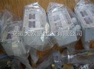 VAHLE模块-- 安徽天欧3600家供应商分秒报价工控备件系列之033