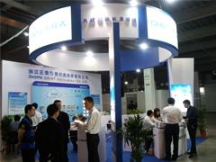 2013杭州智能三表展