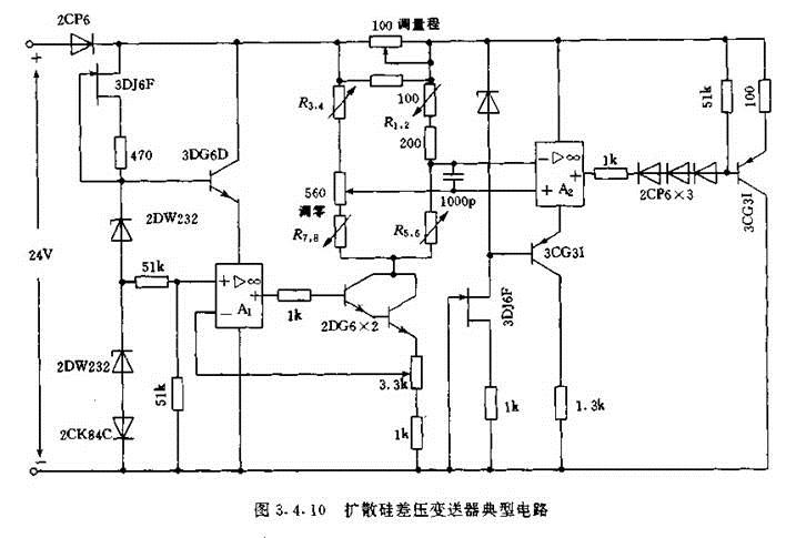 扩散硅压力变送器典型的电路接线图