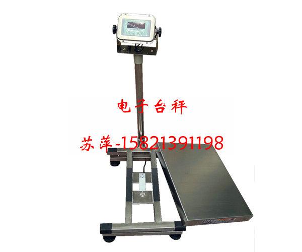 .具有简易计数、计重及百分比之功能 .具有检校秤之功能(可以设定:HI、OK、LO三点) .具有自动校正、自动零点追踪、双重过载保护功能 .具有15段滤波穏定范围设定之功能 .大型液晶LCD(132×49mm)显示清晰易读,具有EL背光功能 .电力不足时有明显之低电压显示 .外壳采用ABS塑钢材质,使用寿命长 .电子显示头可调整适当的显示角度 .按键采用zui佳触感之设计,背胶采3M胶贴,防水性高 .具有设计良好之运送保护点功能 .具有双色之LED充电指示,可清楚指示充电状况 .烧焊秤台结构,