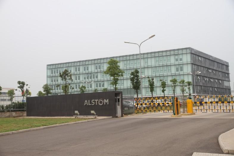阿尔斯通并购战将改变全球电力设备市场格局