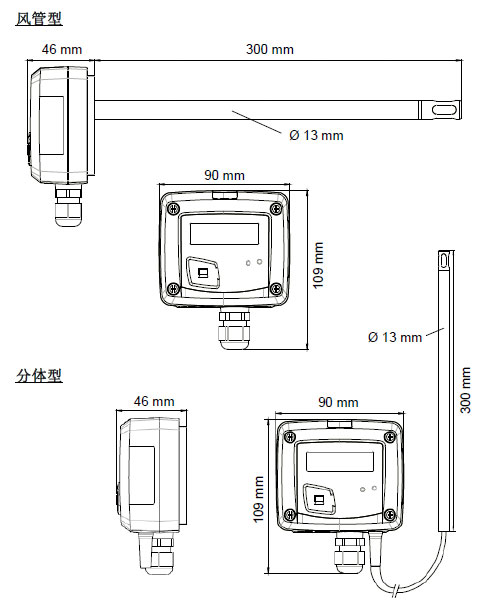 TH110温湿度变送器