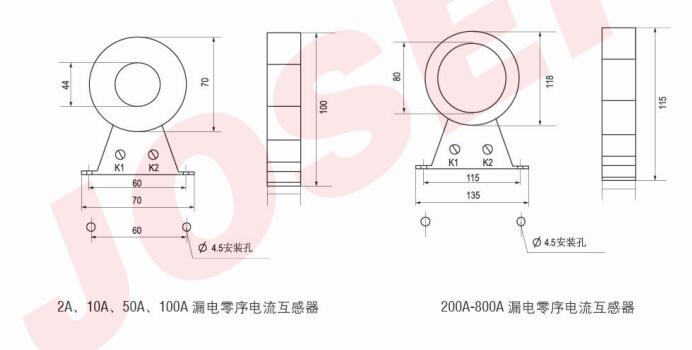 sc-50a干燥机接线图