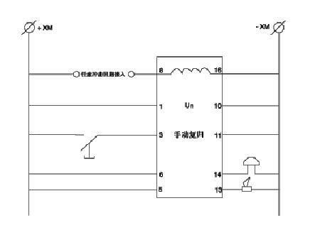 电子元器件 继电器 信号继电器 上海约瑟电器有限公司 继电器 闪光,信