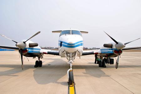 2014中国通用航空产业发展研讨会召开