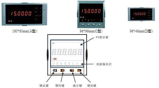 虹润数显定时器,数显计时器,虹润转速表