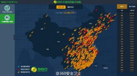 大数据地图素材
