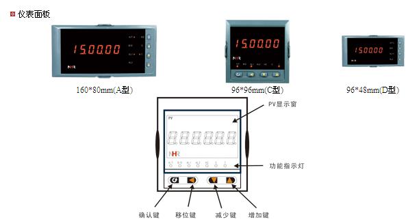 数显定时器的电路图