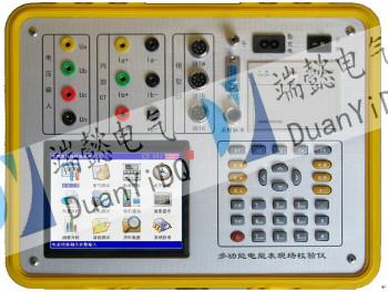 sdydcy-3三相电能表现场校验仪(台式)