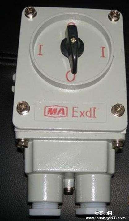 bhz-60/3防爆转换开关