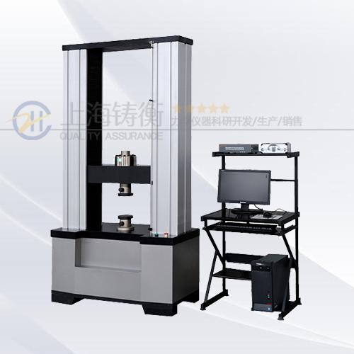 复合材料试验机图片
