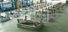 SCS2.5吨氯气钢瓶秤制造商