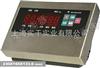 XK3190-A1+a显示仪表