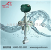 AVS100/C-30CL11IJAVS100系列插入式涡街流量计/空气流量地/水流量计/海水流量传感器