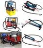 AAA小型电动液压泵 液压电动泵 电动液压机