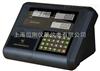 XK3190工业XK3190-A23p称重仪表