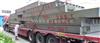 阿拉善【80吨地磅、100吨地磅】《阿拉善地磅厂家》