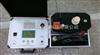 電纜耐壓試驗裝置
