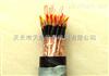 铠装硅橡胶控制电力生产厂家