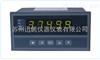 江苏 SPB-XSE单输入通道数字式智能仪表