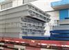 0-150吨地磅厂家`南长地磅称《12米16米18米》
