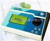 食品砷快速测定仪GDYQ-1200SC