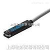 -销售费斯托漫射式传感器,SOEG-RT-Q30-NS-K-2L