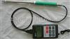 SANKU化工原料水分仪(便携式)