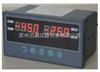SPB-XSD智能多通道数显仪表