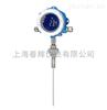 E+H �囟茸�送器TMT142C-A2A10NA1X0