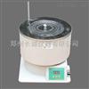 HWCL-5【含税包邮】长城科工贸集热式恒温磁力搅拌器