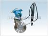 HQ-3851/1851DP/GP帶遠傳差壓壓力變送器