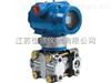 HQ-1151/3351HP微差壓變送器