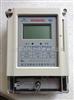 DDSY866插卡式电表