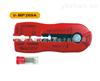 V-MP269A威鐵克多用同軸電纜剝線鉗