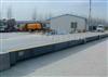 临安地磅〓100吨…(12-14-16米)现货供应