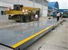 金华地磅〓100吨…(12-14-16米)现货供应