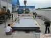 永康地磅〓100吨…(12-14-16米)现货供应