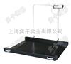 SCS300公斤医用透析轮椅秤