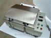 SHA-C,SHA-CA数显水浴恒温振荡器