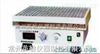 HY-1,HY-1A调速垂直多用振荡器厂家