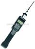 FirstCheck+1000Ex(基本型)复合式气体检测仪