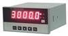 TS-5智能数显控制仪,TS-5智能数显控制仪,北京宇科泰吉电子有限公司