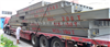 【包安装】…衡阳地磅80吨100吨★送货上门