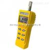 台湾衡欣AZ7755二氧化碳检测仪