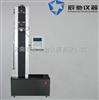 WDB-01老虎城游戏官网仪器WDB-01复合膜袋剥离强度试验仪