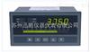 SPB-XST单通智能仪表