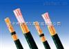 阻燃计算机电缆型号规格