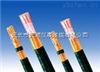 ZC-DJYPVRP-22-3*2*1.5计算机电缆